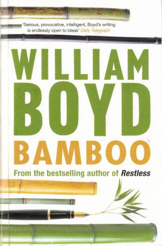 Bamboo-PB